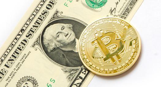 Acheter des bitcoins vite